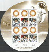 China minisheet Shenzhou 7