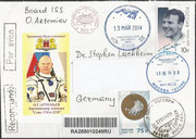 Sojus TMA-12M, private mail written from Oleg Artjomjew from ISS to the collector, this mail was flown back to earth from ISS with Sojus TMA-11M by Michael Tjurin