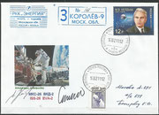 Second EVA of ISS expedition 26 dated 16.02.20112 orig signed by Dimitry Kondratjew (Sojus TMA-20) and Oleg Skripotschka (Sojus TMA-01M)