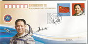 Shenzhou 10 FDC taikonaut Nie Haisheng on picture and signature printed