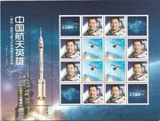 Shenzhou 10 , China  minisheet Zhang Xhiaoguang, mnh