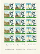 Qatar 252/254 A , full sheet, perforate, New Currency, mnh