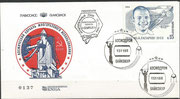 Russia, BURAN 1.01 F-1-Mission, dated 15.11.1988, almost flown cover, issued 9.000 covers, on the backside certicate from Kniga