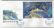 Flown cover Space Shuttle STS-106 and personal letter from Malentschenko, cancelled 16.09.2000 one day before undocking of STS-106 from ISS