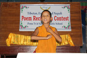 Poem Recitation Contest