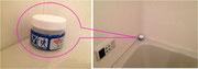 浴室のカビ抑止