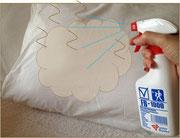 枕の消臭・除菌