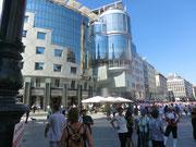 Kaufhaus im Zentrum