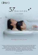 37 SECONDS de Hikari Knockonwood - 2019 - Japon • Studio de doublage : Hiventy • Direction artistique : Eric Sola