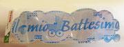 dietro porta 1 mt circa il mio battesimo azzurro o rosa € 6,00