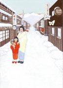 吉川千鶴『胡蝶の灯り」幻冬舎、原画・2009