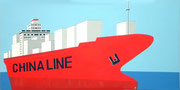 Ein Containerschiff der China-Line in Hamburg, 80x40