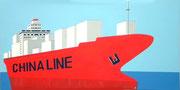 Ein Containerschiff der China-Line in Hamburg, 80x40