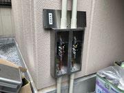 東京北区王子マンション避雷針設備修繕工事