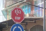 Stop Laotien