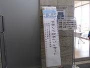 コンサート会場(宇工音楽部、雀中合唱部、雀中央小、せきぐちゆき)