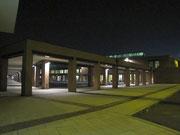 Esterno dello spazio biblioteca Tilane