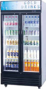 Armoire réfrigérée vitrée, frigo à boissons Montpellier