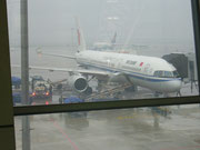Flugzeug Xi'an - Guilin