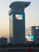 Medienzentrum der Olympischen Spiele 2008