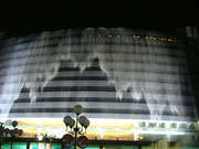 Wasserfallhotel in Guilin