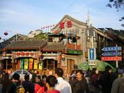 Gebäude in Alt-Peking