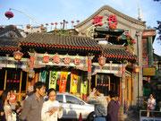 Die alte Stadt Peking