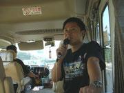 Unser reiseleiter Cheng begrüßt uns