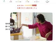 旬香周島おきなわ「五感でめぐる食の島」http://cp.okinawastory.jp/top/tokushu/p-136/