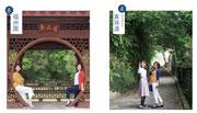 那覇市ガイドブック http://www.naha-navi.or.jp/magazine/4000/