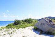 5504久米島
