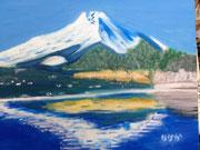 世界遺産の富士山 山田 莉里花