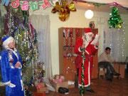 28 декабря 2012 г. Новогодний вечер.
