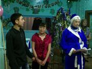 Праздник Новый Год 26.12.2013