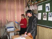 25 января 2013 г. Вечер посвященный юбилейному дню рождения В.С.Высоцкого.
