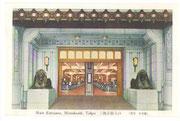 三越百貨店本店(T3、横川民輔・中村伝治)