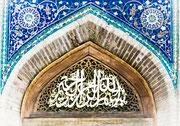 inscription above the entrance of Shah-i-Zinda
