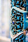 pattern on pillar