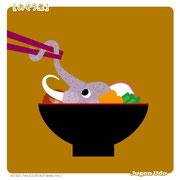【おぞう煮】「箸にまとわりつくね…」