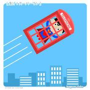 【急げ!スーパーマン】「ドアを開ける暇もない」