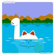 【招きね湖】「謎の生物が人々を招くと言う…」