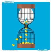 【鳥籠時計】「時はいつの間にか逃げてしまう」