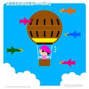 【海賊気球は危険がいっぱい】「樽の柄は失敗だった…」