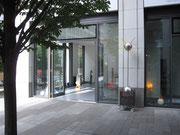 Galerie im Dom Aquaree Berlin