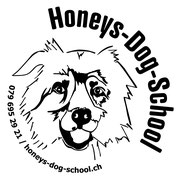 Honeys Dog School