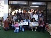 横浜市交流会。たくさんの方々と楽しい時間が過ごせました!