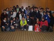 28日Japan-Africa Dance & Music Show交流会
