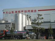 鳥取県内の乳製品加工工場