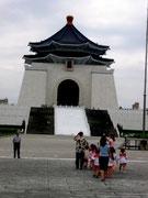 Chiang-Kai-Check- Denkmal