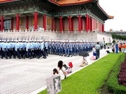 Invasion oder Probe für den Tag des Konfuzius